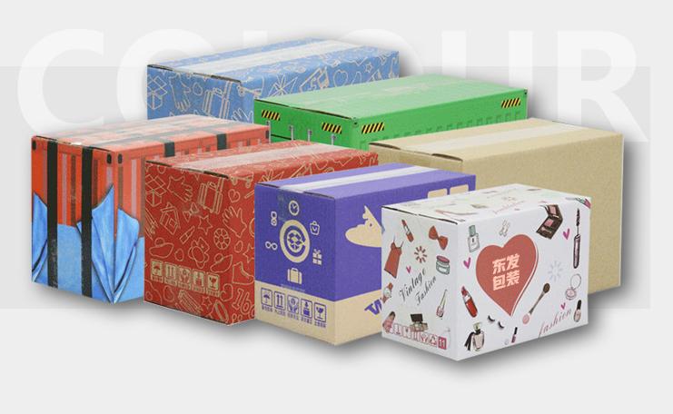 威海彩色纸箱定制哪家好_彩色纸箱定制哪家好相关-青岛东发包装制品有限公司