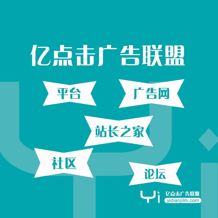 搜狗站长广告_站长广告相关-惠巴士(济南)网络有限公司