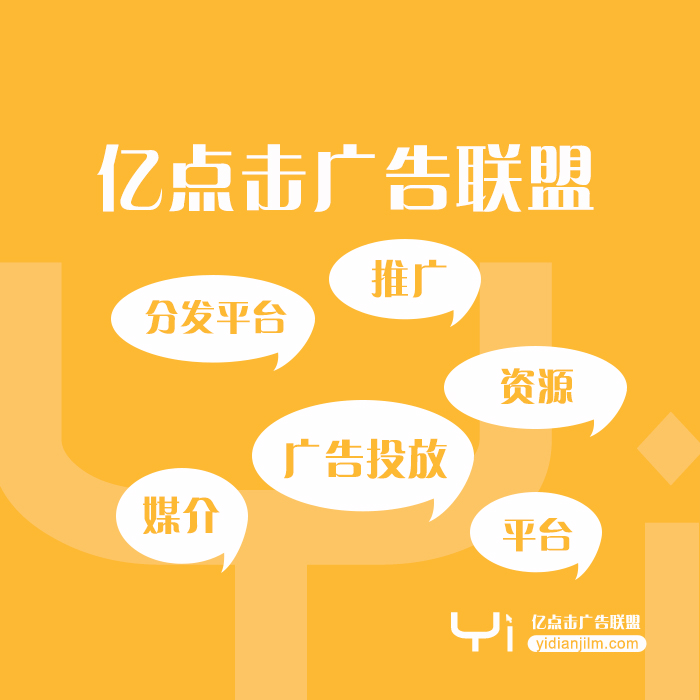 上海交友app网络推广平台_官网优化相关-惠巴士(济南)网络有限公司