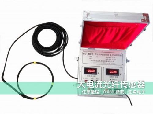 珠海知名光纤传感器报价_光纤传感器是什么相关-南京正角电子科技有限公司
