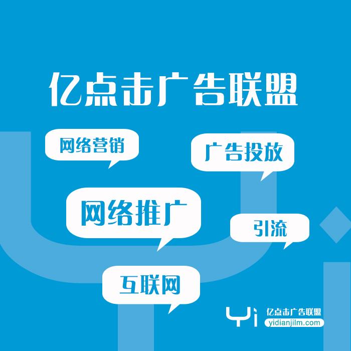 湖北app网络推广_网络推广公司相关-惠巴士(济南)网络有限公司