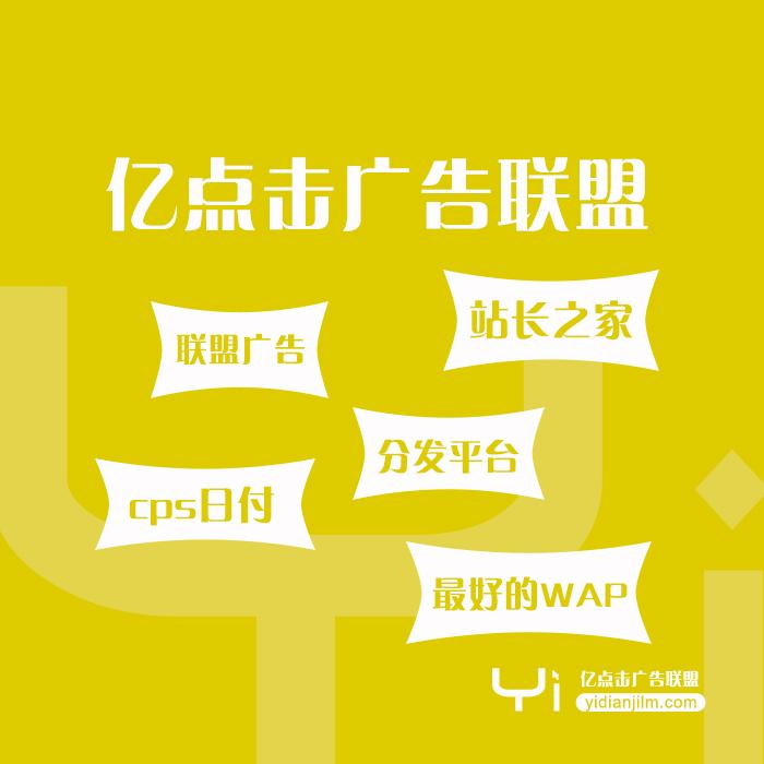 河北微信网络推广工具_SEO服务相关-惠巴士(济南)网络有限公司