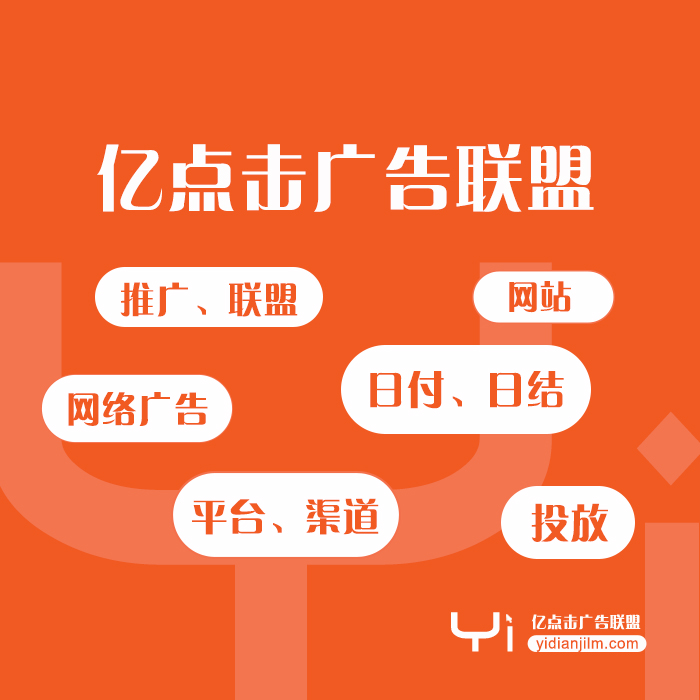 北京网络推广团队_网络营销软件推广相关-惠巴士(济南)网络有限公司