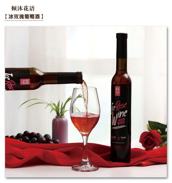 正宗葡萄酒批发_青岛葡萄酒、香槟哪家好-山东卓雅轩酒业销售有限公司