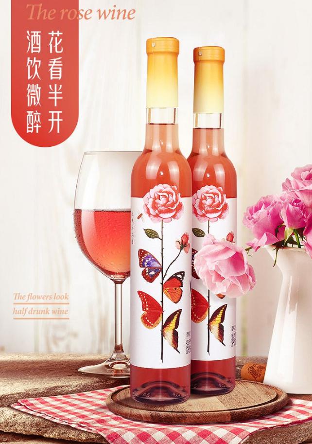 自酿花果酒批发_山东葡萄酒、香槟-山东卓雅轩酒业销售有限公司