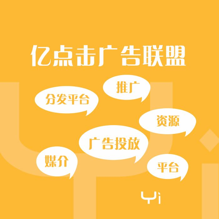 云南交友app网络推广软件_搜索引擎服务相关-惠巴士(济南)网络有限公司