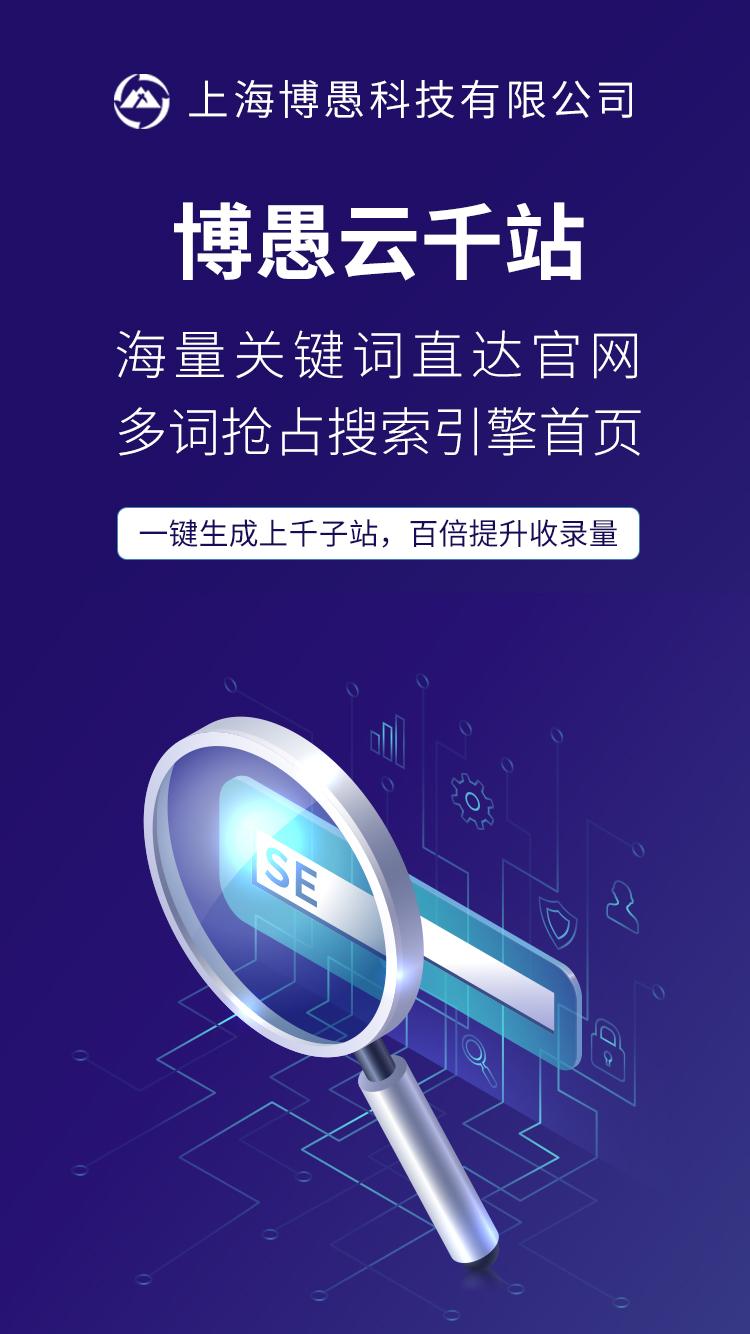 原装网站建设多少钱_质量好软件开发-上海博愚科技有限公司