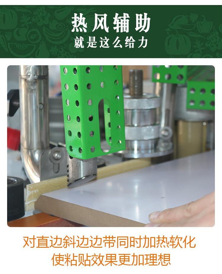 青岛质量好封边机商家_家具制造机械-山东海超机械有限公司