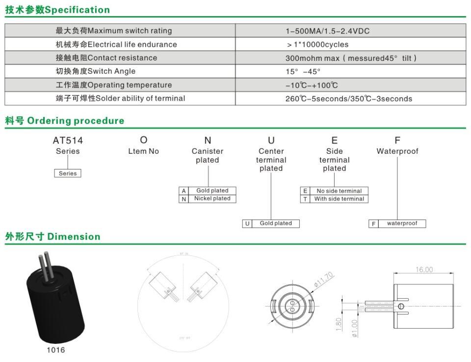家用电器温控开关价格_认证船型开关价格-亮群电子(常熟)有限公司