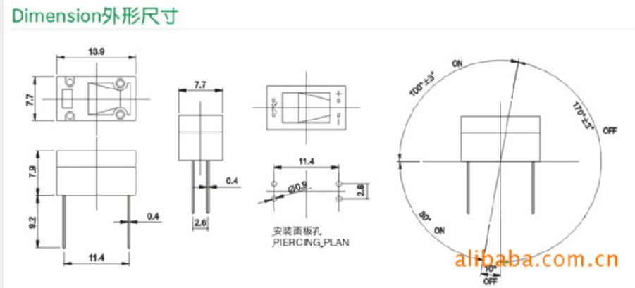 提供温控开关生产厂家_防水船型开关-亮群电子(常熟)有限公司
