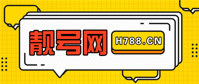 豹子號手機靚號代理_三連號普通卡推薦-上??嗍w科技有限公司