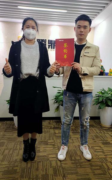 衢州代理游戏平台_上海娱乐休闲产品代理-腾鼎手游