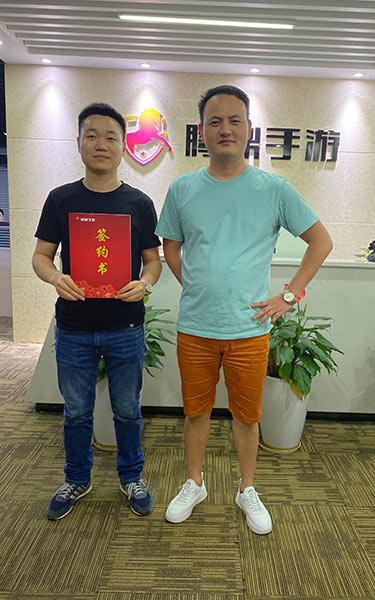 贵阳游戏代理平台_游戏代理平台相关-腾鼎手游