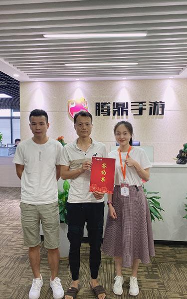 大庆代理游戏公司_游戏代理平台服务相关-腾鼎手游