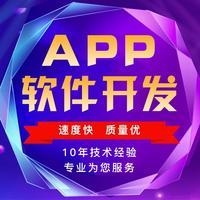 郑州定制在线教育APP开发价格_专业软件开发-河南威之德信息技术有限公司