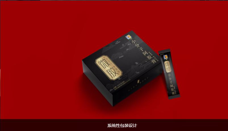 菏泽品牌纪录片报价_广告策划-山东开阳广告有限公司