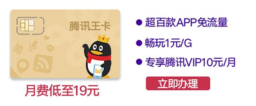 联通手机靓号办理_靓号价格相关-上海苦荞科技有限公司