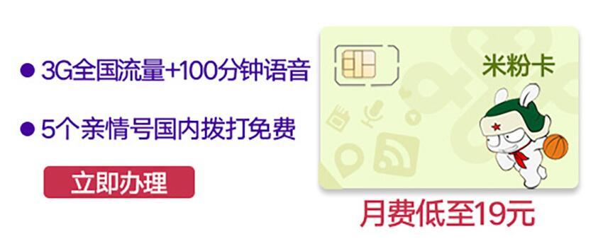 上海5g手机号网上选号_办理手机号相关-上海苦荞科技有限公司
