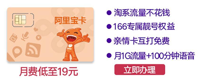 137靓号多少钱_靓号-上海苦荞科技有限公司