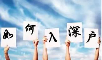 正宗深户办理中介_提供服务项目合作-深圳市鹏才信息咨询服务有限公司