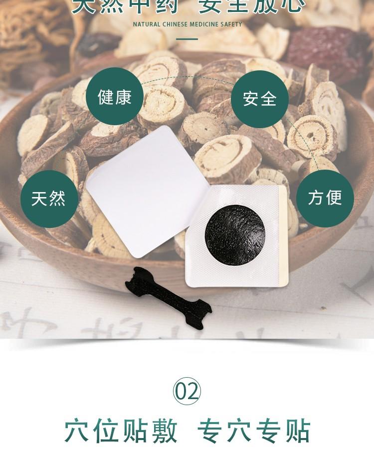 果蔬压片糖果代加工_针叶樱桃-山东皇圣堂药业有限公司