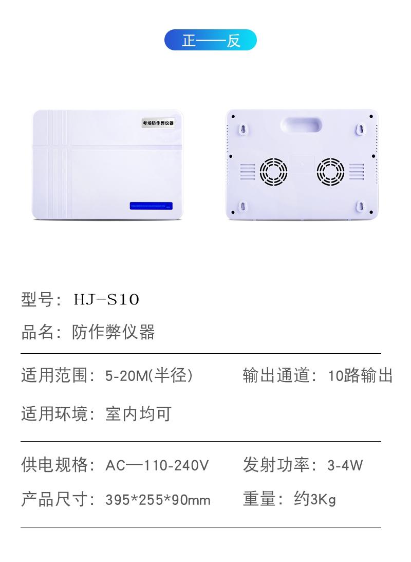 提供5G屏蔽器订购_手机信号屏蔽器-深圳市鸿杰电子有限公司
