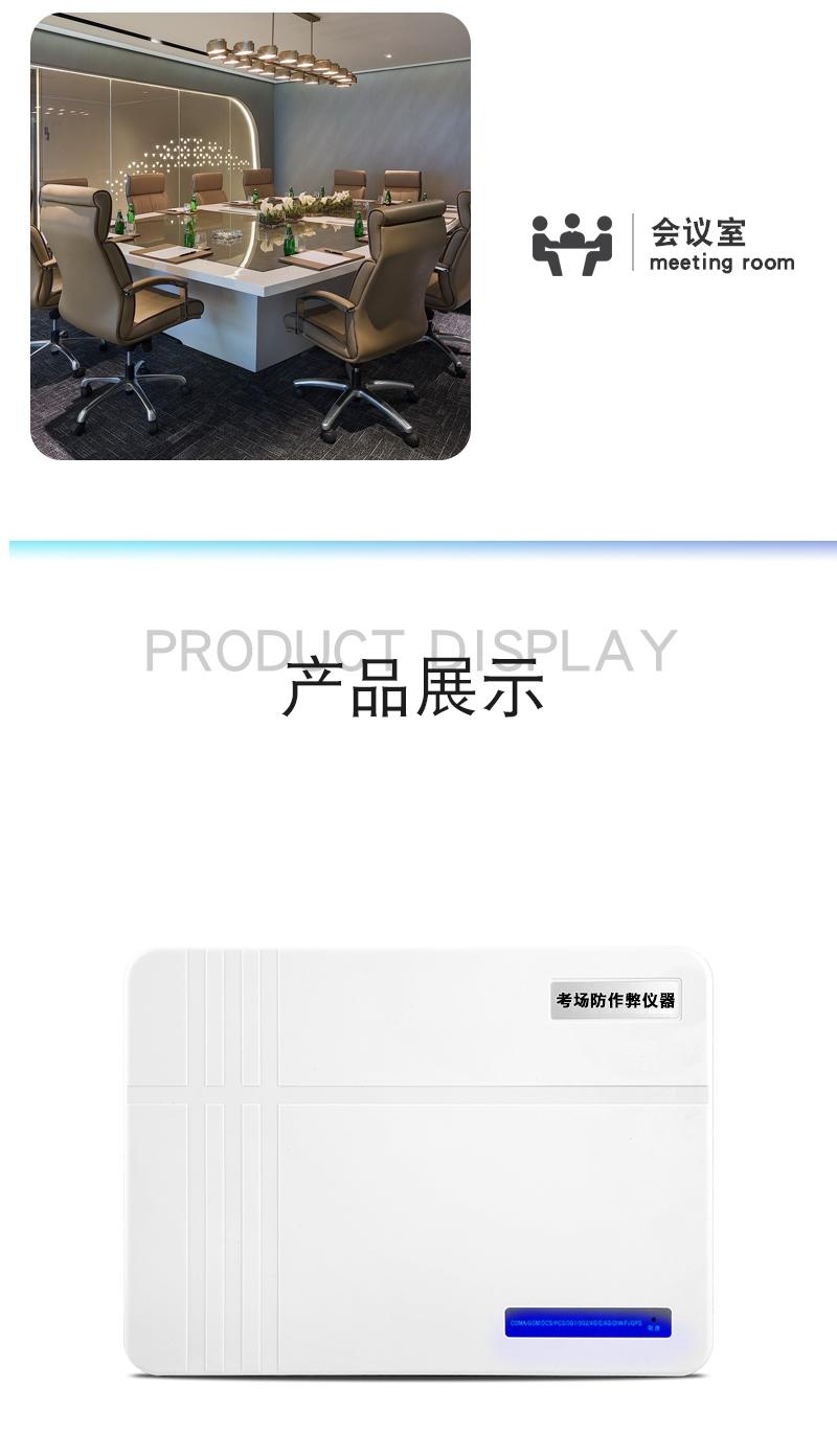 原装5G屏蔽器生产商_手机信号屏蔽器-深圳市鸿杰电子有限公司