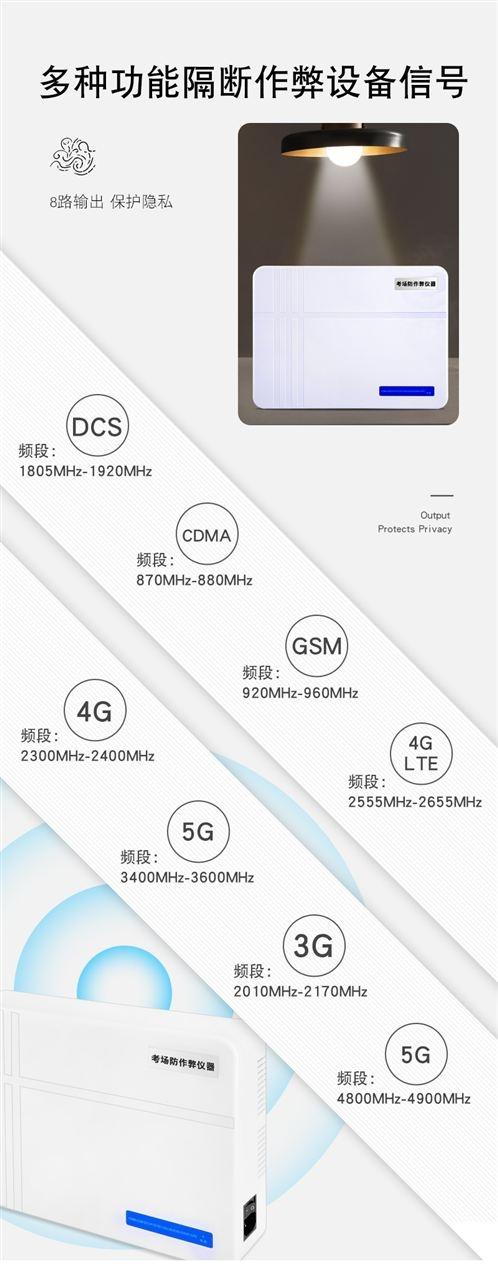 质量好5G屏蔽器订购_手机信号屏蔽器-深圳市鸿杰电子有限公司