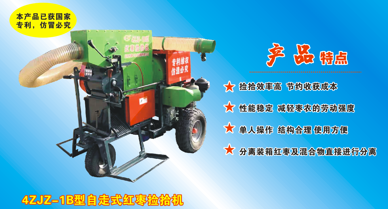 9YFZ-2.36型自走式方草捆打捆机销售_方草捆打捆机生产厂家相关-安阳市豫工农业机械有限公司
