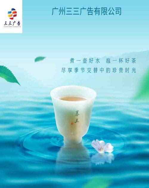 广告策划-广州市三三广告有限公司
