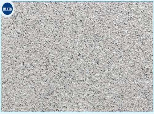口碑好的真石漆外墙出售_ 真石漆外墙价格相关-济南兴隆涂料有限公司
