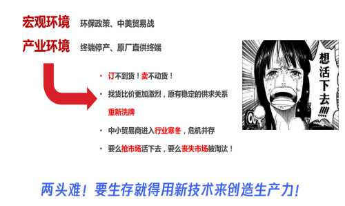 腾讯企业QQ注册_物流行业系统软件多少钱-深圳市华凌科科技有限公司