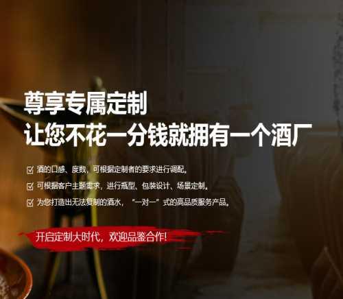 安徽纯粮白酒贴牌费用_纯粮白酒-贵州省仁怀市润行酒业有限公司