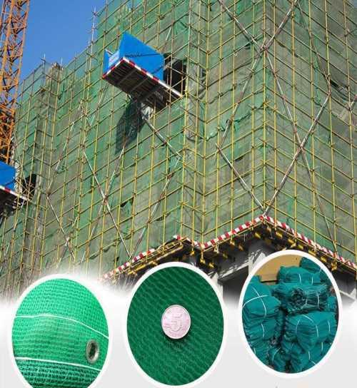 江蘇防護安全網_安全網 綠色相關-山東惠民華正化纖繩網有限公司