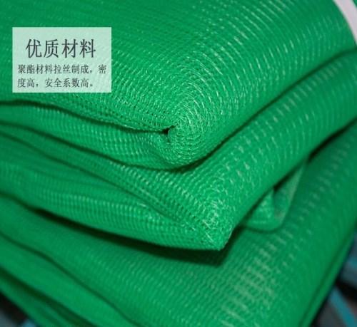 濟南黃色安全網價格_綠色安全網生產廠家-山東惠民華正化纖繩網有限公司