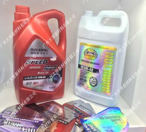 进口注塑模内标签材料直销_注塑模内标签材料价格相关-广州大容新材料有限公司