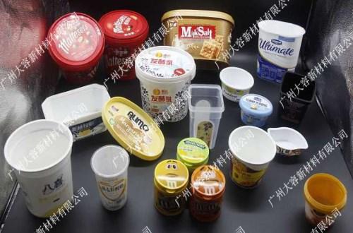 哪里有吹塑模内标签材料生产商_吹塑模内标签材料费用相关-广州大容新材料有限公司