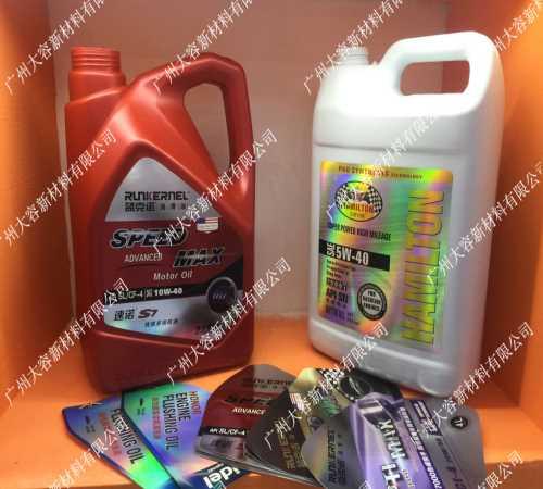 广州注塑模内标签材料供应商_注塑模内标签材料价格相关-广州大容新材料有限公司