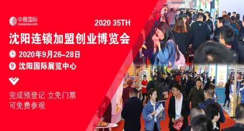 房车展2020时间表_小房车相关-沈阳中展国际会展文化有限公司