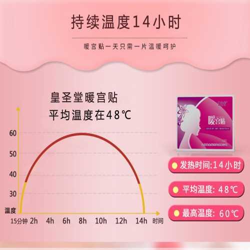 黑龙江正规熔喷布多少钱_熔喷布供应相关-山东皇圣堂药业有限公司