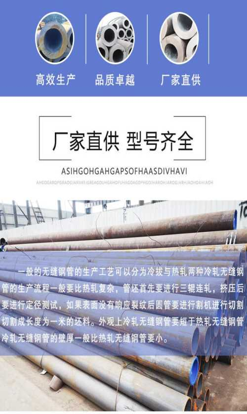 福建镀锌钢管_sc25镀锌钢管相关-山东曾瑞钢管有限公司