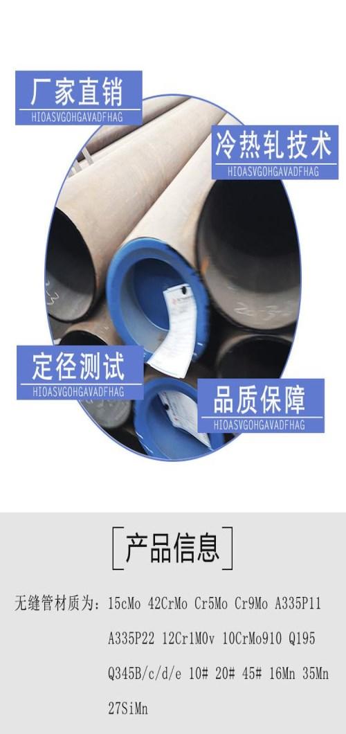 静海方管供应商_方管相关-山东曾瑞钢管有限公司