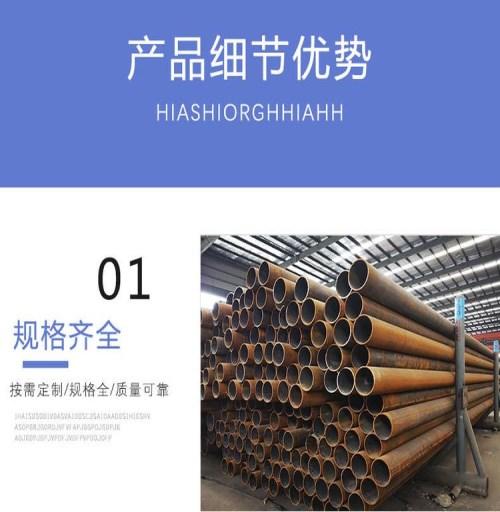 北京无缝钢管价格_不锈钢无缝管相关-山东曾瑞钢管有限公司