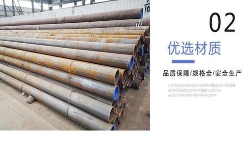 3pe无缝钢管_不锈钢无缝钢管相关-山东曾瑞钢管有限公司