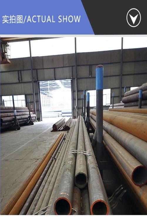 北京质量好镀锌购买_提供无缝钢管加工-山东曾瑞钢管有限公司