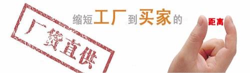 吉安专业镀锌批发_专业无缝钢管购买-山东曾瑞钢管有限公司