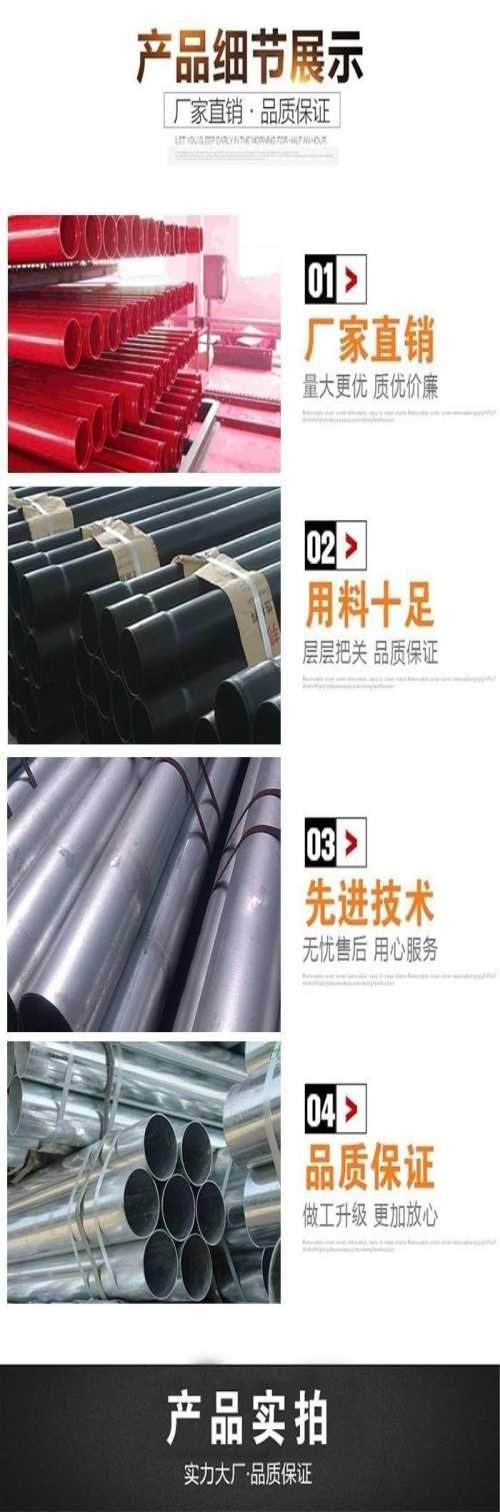 佛山方管加工_铝合金方管相关-山东曾瑞钢管有限公司