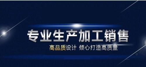 上海口碑好的镀锌销售_专业无缝钢管采购-山东曾瑞钢管有限公司