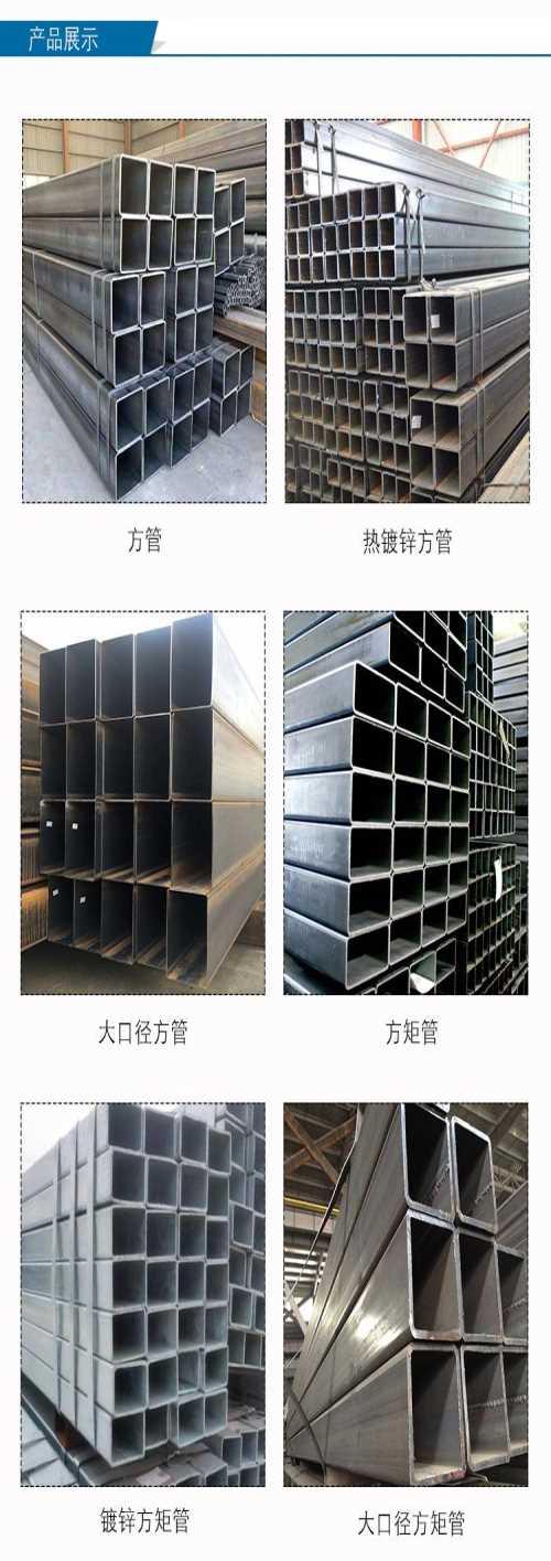 无缝钢管材料_其他建筑、建材类管材相关-山东曾瑞钢管有限公司