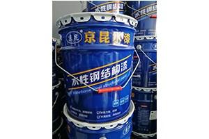 水性锤纹水漆批发价格_真石厂家-云南京昆水漆涂料有限公司